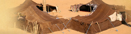 Bedouin shepherd tents